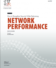 Screenshot 2019 03 26 How to Strengthen Security While Optimizing Network Performance wp gigamon next generation network ...1 190x230 - ZK Research: How to Strengthen Security While Optimizing Network Performance