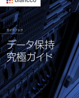 4 jap 260x320 - Der ultimative Leitfaden zur Datenhaltung
